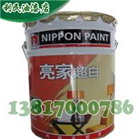 供应立邦漆亮家超白内墙面漆15L乳胶漆 涂料