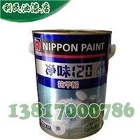 供应立邦漆净味120硅藻抗甲醛全效内墙漆5L