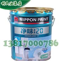 供应立邦漆净味120超易净净味内墙乳胶漆18L