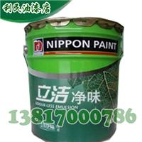 供应立邦漆立洁净味内墙乳胶漆 15L