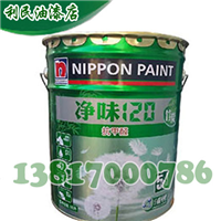 供应立邦漆净味120竹炭抗甲醛5合1内墙漆15L