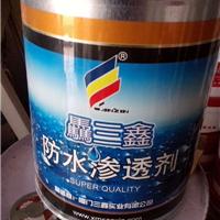 长期批发防水材料