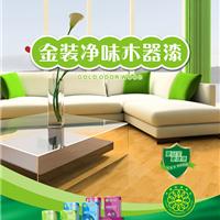 专业生产销售家具漆木器漆墙面漆油漆涂料