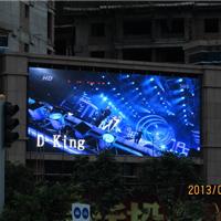 泸州市户外全彩LED显示屏P10工程尾声