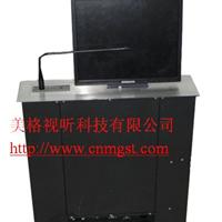 供应郑州平顶山许昌美格牌电脑显示屏升降机