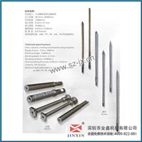 挤出机料筒/氮化螺杆料筒/金鑫质量保证