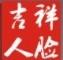 深圳市玛私特科技有限公司