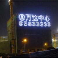 长沙市明星光电科技有限公司