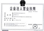 深圳市欧莱达净水设备有限公司