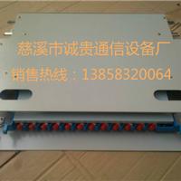 供应12芯ODF单元配线箱价格 推荐