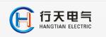 广西行天电气有限公司