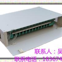 供应24芯ODF单元配线箱图片 参考