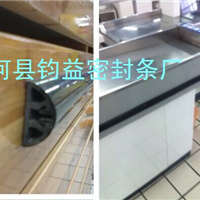 超市柜台收银台防撞胶条