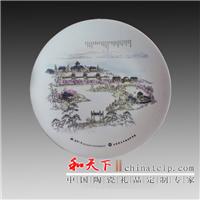 陶瓷纪念盘厂家