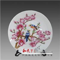 景德镇陶瓷大瓷盘