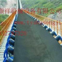 供应矿用输送机、桥式装载机就选荣顺祥