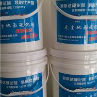 供应西安粉状水泥硬化剂 水泥硬化剂价格