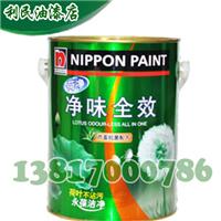 立邦漆荷净净味全效优质内墙乳漆净味环保5L