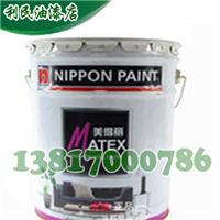 立邦漆美得丽内墙乳胶漆环保内墙漆 涂料15L