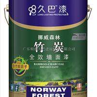 十大涂料品牌久巴挪威森林竹炭全效墙面漆