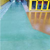 供应香坊车间地坪耐磨处理剂 防尘新的曙光