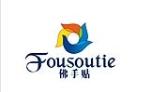 天信防水材料有限公司(杭州总部)