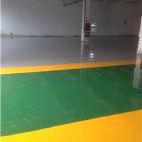 供应太古厂房地坪防尘漆 混凝土固化剂