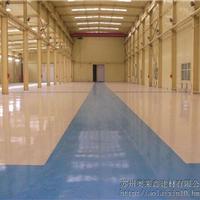 供应如皋厂房地坪防尘固化剂 实惠有所得