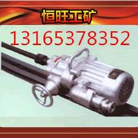 供应KHYD110岩石电钻 5.5KW探水钻机