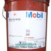 供应Mobilgrease XHP 222润滑脂