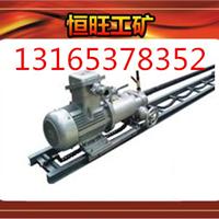 供应KHYD50 2.2kw岩石电钻 防爆型岩石电钻