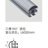 冠禾展示柜铝型材 精品柜铝料 展柜圆柱