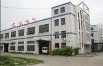 慈溪市盛威通信设备厂