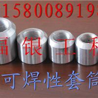 上海福银钢筋工程有限公司