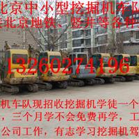 北京诚信挖掘机租赁公司
