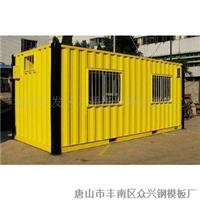 济南东城彩钢工程有限公司
