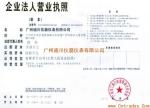 迪川仪器仪表番禺有限公司