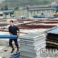 广东深圳活动板房拆除回收