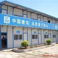 深圳创发爆破拆迁工程有限公司