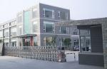 上海秉立交通设施有限公司销售部