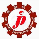 西安锦鹏机电科技有限公司