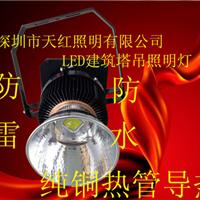 供应LED工地灯400WLED塔吊灯