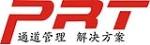 武汉普瑞泰智能科技有限公司