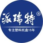 上海派瑞特塑业有限公司
