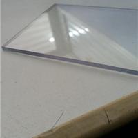 pc耐力板 厂家供应  全新料pc板材