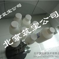 供应处理脱硫消泡剂 污水消泡剂价格