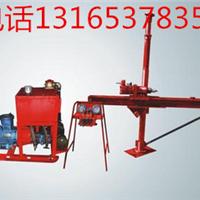 供应ZYJ450架柱式液压回转钻机