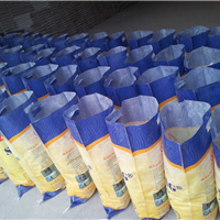 膨胀剂|无声膨胀剂|破碎剂|无声破碎剂|易宝化工SPLIT.AG膨胀剂