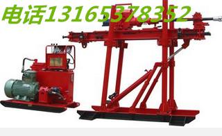 供应云南ZDY1250煤矿用全液压坑道钻机