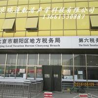 北京瑞莲航清声学科技有限公司